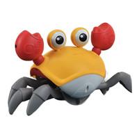 创育 QC-1 电动螃蟹 橙色