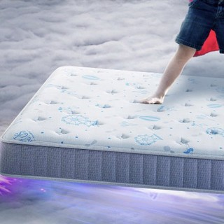 KING KOIL 金可儿 儿童乳胶床垫 120*200*22cm