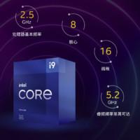 intel 英特尔 i9-11900F 盒装处理器