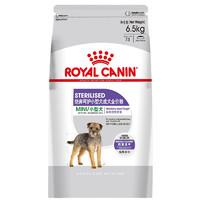 ROYAL CANIN 皇家 MSA30绝育呵护小型犬成犬狗粮