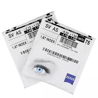 ZEISS 蔡司 原厂加工新清锐钻立方防蓝光膜 1.74折射率镜片 *2片