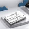 aigo 爱国者 N18 18键 2.4G无线薄膜数字键盘 白色 无光