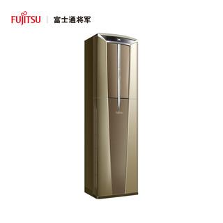 富士通 正3匹 全直流变频冷暖家用空调柜机AGQG25LTCC-N (KFR-72LW/Bptcn)