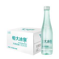 恒大冰泉 长白山天然低钠矿泉水500ml*24瓶 瓶装水 饮用水 整箱装