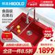悍高/HIGOLD 网红石英石水槽洗菜盆单槽厨房水槽洗碗池 抽拉龙头配置 1898.65元(需用券)