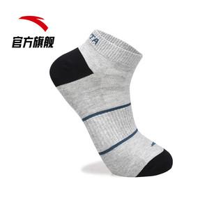 安踏袜子运动袜官网旗舰2021新款男女袜短袜跑步袜透气船袜4双装