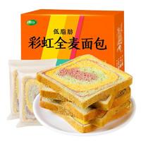 怡力 低脂 彩虹全麦面包 1kg
