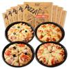 都乐事 披萨畅享套餐8片装 1440g 4种经典口味  烘焙面点 精选芝士奶酪披萨半成品
