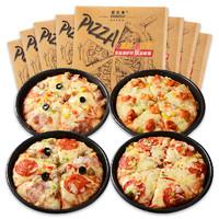 DOULESHI 都乐事 披萨畅享套餐8片装 1440g 4种经典口味  烘焙面点 精选芝士奶酪披萨半成品