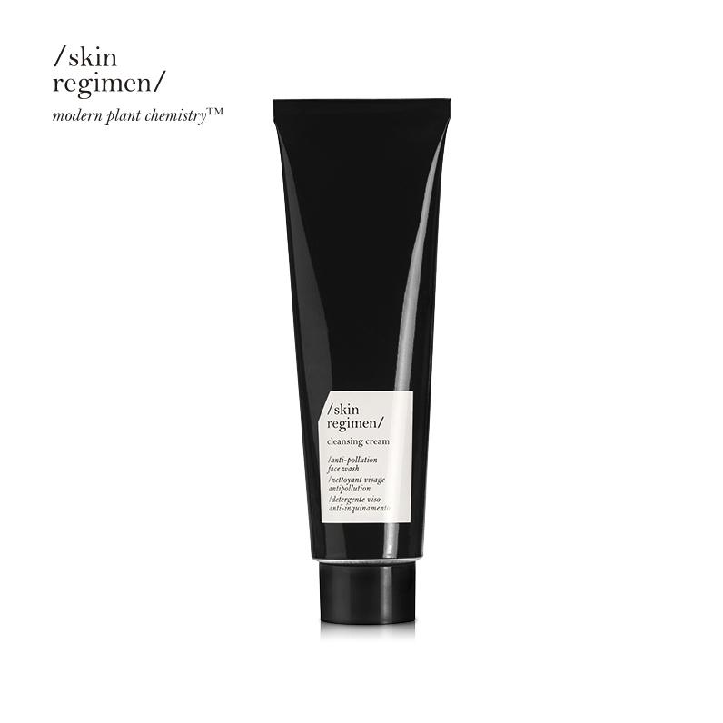skin regimen 微泡沫控油洁面乳 150g(赠洗面奶15g+微藻精华8ml *2)