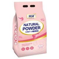SOONZ 束漬 柔順護衣天然皂粉 1.68kg 香水香氛