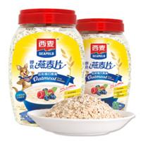 SEAMILD 西麦 即食燕麦片 原味 1kg*2罐