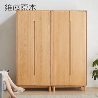 维莎原木 实木衣柜 A款 衣柜-(800*500*1900mm)2门