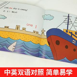 幼儿双语启蒙书 全8册有声故事带音频读物 0-3-6岁儿童英文绘本 宝宝学英语说儿歌用美国幼儿园课本