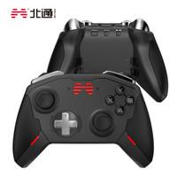 BETOP 北通 宙斯 BTP-T6 精英机 械游戏手柄 PC/NS双平台 黑色