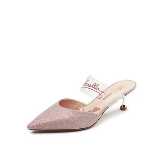 hotwind 热风 迪士尼系列 女士休闲凉鞋 H35W1192 粉白 36