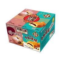 88VIP:Orion 好丽友 我要Q弹糯派礼盒 小鱼糯糯14枚+红豆糯派14枚 整箱28枚