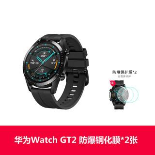 华为WATCH GT2 麒麟芯片强劲续航智能运动手表