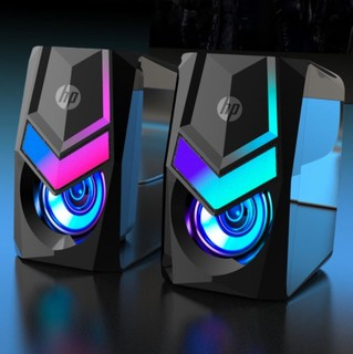 HP 惠普 DHE-6000 多媒体桌面音箱 黑色