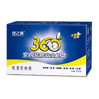 GREEN SOURCE 绿之源 活性炭竹炭包 1000g*2箱