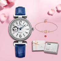 星辰系列优雅时尚镂空女表皮带自动机械女士手表