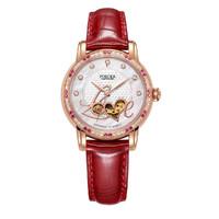 镂空时尚LOVE红色皮带机械女表机械表女士手表 镶钻玫白红皮带50018