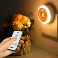 NVC Lighting 雷士照明 智能遥控led小夜灯 0.6W