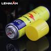 打火机通用 雷曼高纯度打火机充气液丁烷充气瓶装气体罐装防风专用打火火机气体 雷曼小黄瓶200ML一瓶