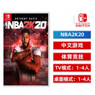 索尼(SONY) (Nintendo)Switch NS游戏 家用游戏主机游戏卡带 NBA2K20 中文