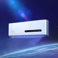 补贴购:VIOMI 云米 KFRD-35GW/Y3UM5-A1 新一级能效 壁挂式空调 1.5p