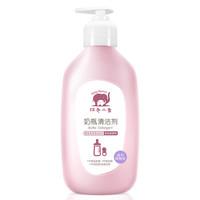PLUS会员:Baby elephant 红色小象 奶瓶清洗剂  400ml