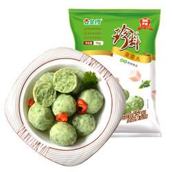 JL 金锣 珍料菠菜丸  1kg