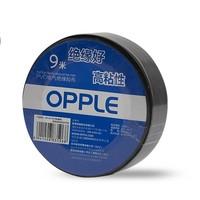 OPPLE 欧普照明 PVC电气绝缘胶带 9米/卷