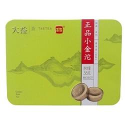 TAETEA 大益 经典系列 小金沱生茶 36g