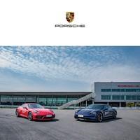 Porsche 保時捷 天貓經典版零距離駕駛體驗