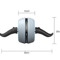 PLUS会员:LINING 李宁 LJSQ559 健腹轮 (带跪垫)