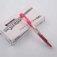 PLATINUM 白金 PPQ200 透明钢笔 1支装