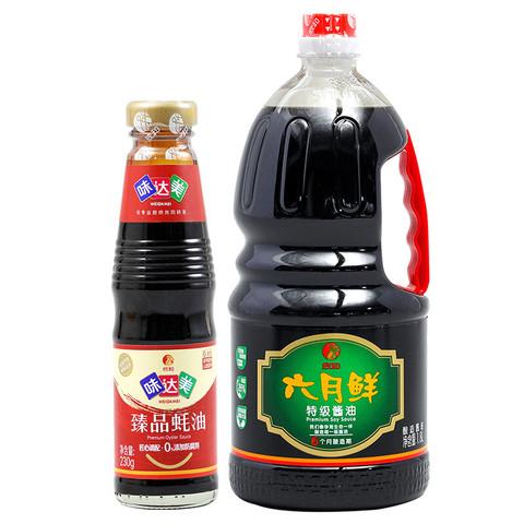 欣和 酱油 蚝油  六月鲜特级酱油1.8L+味达美臻品蚝油230g 组合装提鲜组合