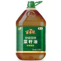 福临门 家香味浓香压榨菜籽油 6.18L