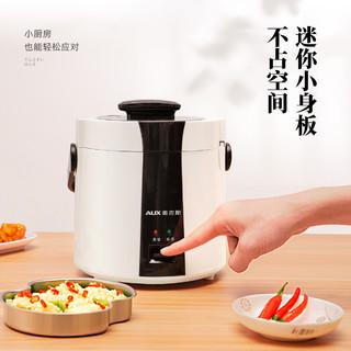 迷你电饭锅小型柴火不粘锅家用宿舍单人电饭煲