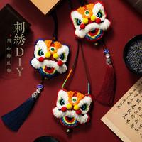 中國風手工diy刺繡自繡醒獅平安符荷包香囊掛件飾制作材料包禮物
