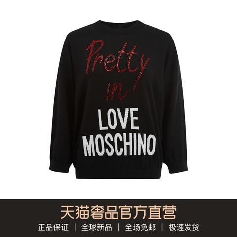 Love Moschino多色时尚女士标志性印花图案饰圆领长袖套头针织衫