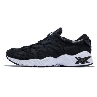 ASICS 亚瑟士 GEL-MAI H703N-9090 男女运动休闲鞋