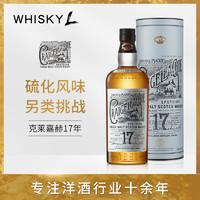 Craigellache克莱嘉赫17年斯贝塞单一麦芽苏格兰威士忌进口洋酒