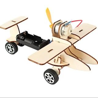 电动滑行飞机 材料包