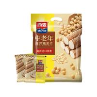 SEAMILD 西麦 中老年 营养燕麦片 700g*2袋