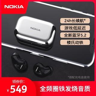 Nokia/诺基亚P3600高音质蓝牙耳机双耳楼氏动铁真无线入耳式aptX吃鸡游戏无延迟跑步圈铁听歌不锈钢收纳盒 黑色