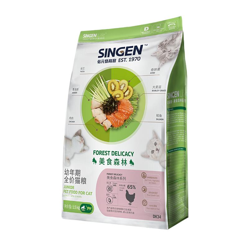 SINGEN 发育宝 美食森林系列 DK34幼猫猫粮