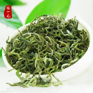 张一元特级黄山毛峰2021新茶罐装130g绿茶2021新茶上海发货