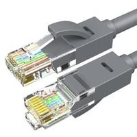 HONGDAK 六类千兆网线 30米